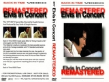 elvis in concert dvd cover photo